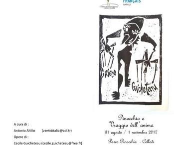 Pinocchio: viaggio nell'anima  Mostra d'arte al Parco di Pinocchio delle artiste Cecile Guicheteau e Grieco Patrizia