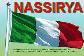 Pescia Lunedì 12 Novembre presso il Monumento ai caduti dell'Arma posto nei giardini di Piazza Matteotti Commemorazione dei Caduti di Nassiriya.